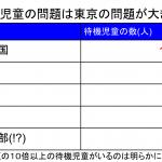 taikijidou_01