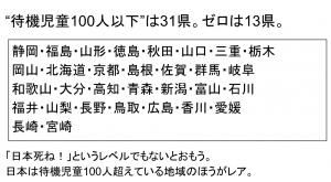 taikijidou_02