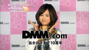 dmm_com